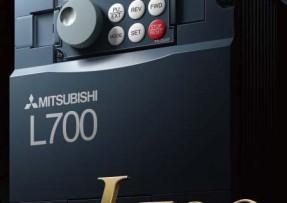 河南郑州三菱L700系列变频器