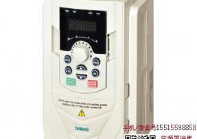 大元变频器DR300H系列变频器